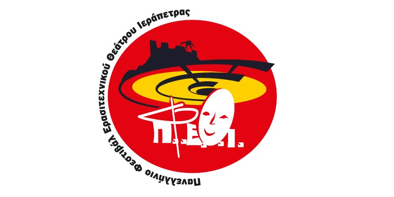 logo-festival-theatrou