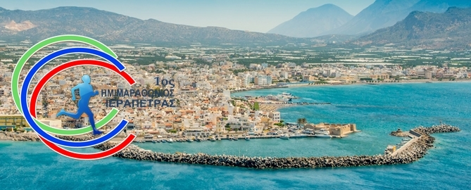 1st-Half-marathon-of-Ierapetra