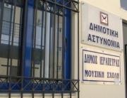 dimos-dimotikh-astynomia-mousiki-sxoli-ierapetra-100_0133