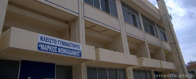 kleisto-gymnastirio-ierapetras-100_0547