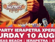 CRETAN-POSTER_BIG-PARTY_MME-670-270