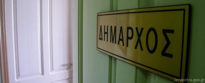 dimarxos-100_2767