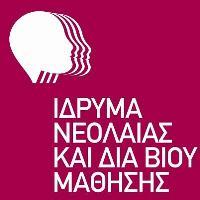 idrima-neolaias-dia-viou-mathisis
