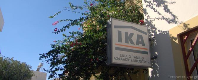 ika-ierapetras-100_0118