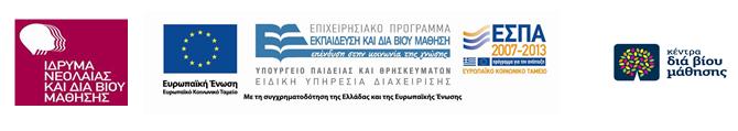 kdvm-ierapetras-bottom-670