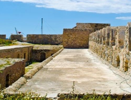 Συγκρότηση Επιτροπής ανάδειξης αρχαιοτήτων Δήμου Ιεράπετρας