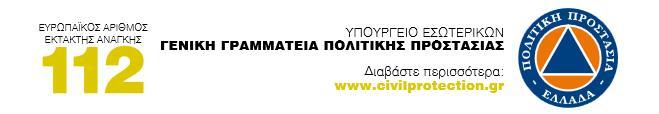 politiki-prostasia-112