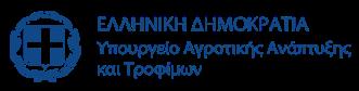 ypoyrgeio-gevrgias-kai-trofimon