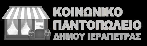 pantopolio-logο-horizontal-500-aspomayro