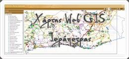 GIS-ierapetra-250