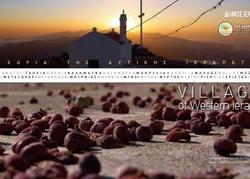 Τα Δυτικά Χωριά της Ιεράπετρας | Villages of Western Ierapetra