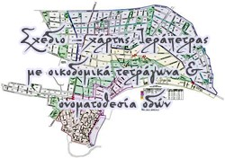sxedio-ierapetras-small-banner