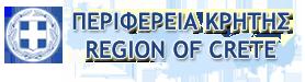 Περιφέρεια Κρήτης Αποτελέσματα