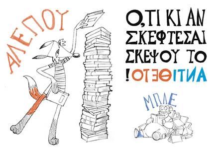 Future-Library
