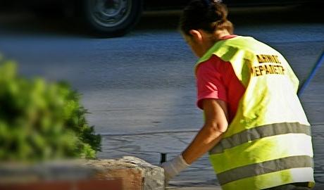 Διαγωνισμός, «Προμήθεια ειδών προστασίας για το εργατοτεχνικό προσωπικό του Δήμου έτους 2014»