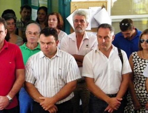 Ορισμός Αντιδημάρχων Δήμου Ιεράπετρας