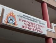 pyrosvestiki-ypiresia-100_1005