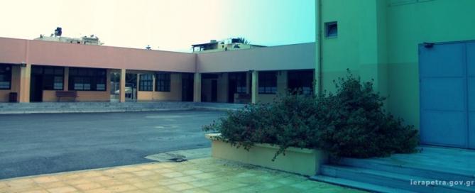 trito-gymnasio-100_1040