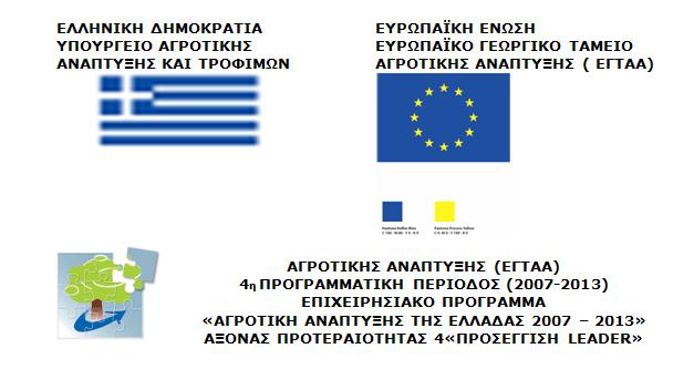kavousi-top-banner