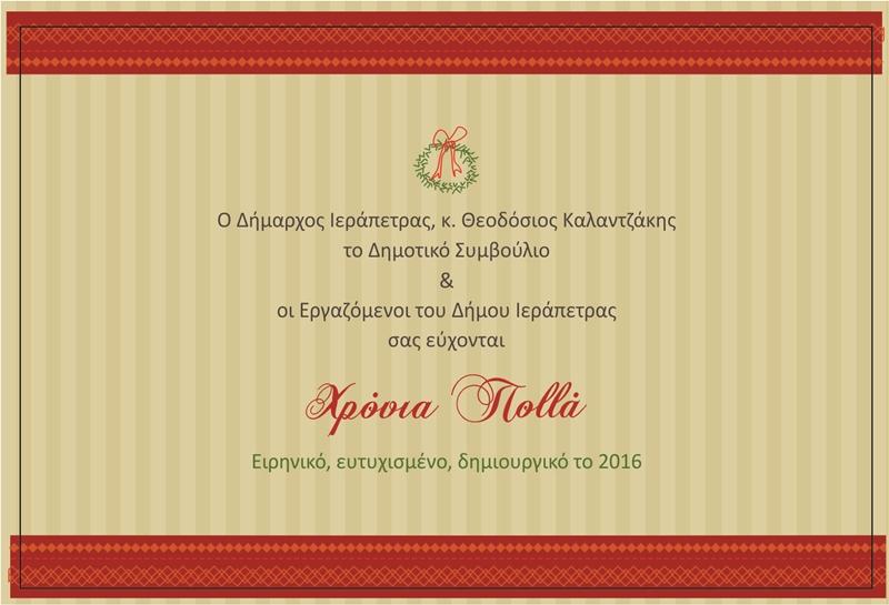 CRISTMAS CARD-1