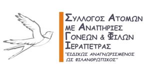 amea-eikona-1