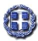 ethnosimo-nomarxias