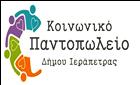 koinoniko pantopoleio logo
