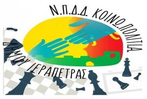 koinopolitia-1