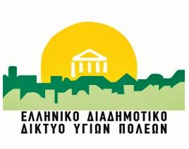 diktyo-ygeivn-polevn