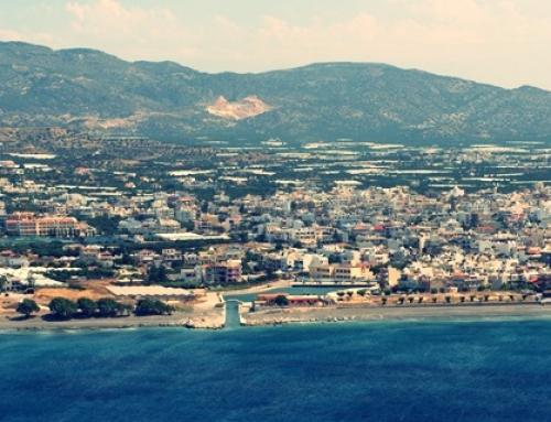 Σχέδιο Δράσης για την Αειοφόρο Ενέργεια του Δήμου Ιεράπετρας